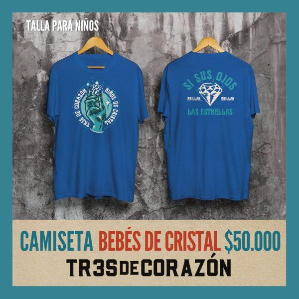 camiseta_ninos